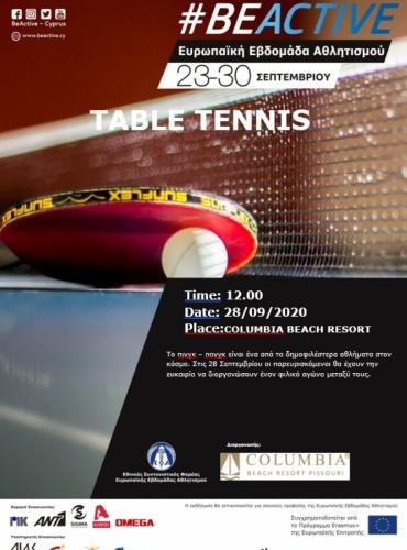 Αγώνας Table Tennis